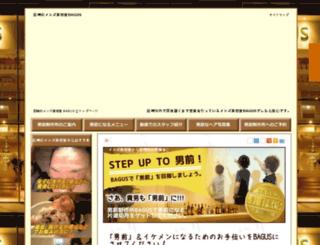 bagushair.co.jp screenshot