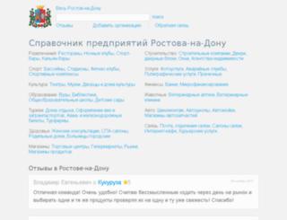 bagvendt.ru screenshot
