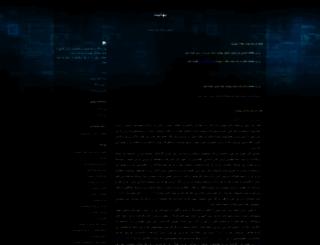 bahaeeat.blogfa.com screenshot