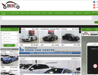 bahcars.com screenshot