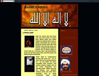 bahrusshofa.blogspot.com screenshot