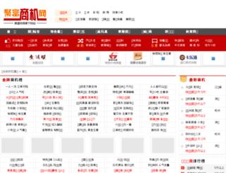 baidu.120top.cn screenshot