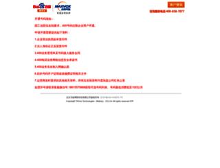 baidu.maxvox.com.cn screenshot