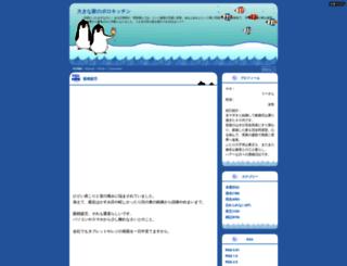 baigaesi.hyakunin-isshu.net screenshot