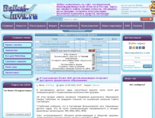 baikal-inva.ru screenshot