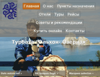 baikal-ozernaya.com screenshot