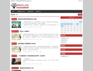 baike369.com screenshot