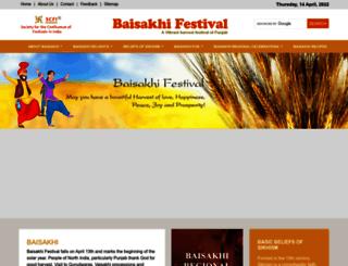 baisakhifestival.com screenshot