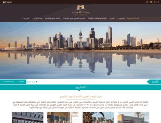 baitalarab-kw.com screenshot