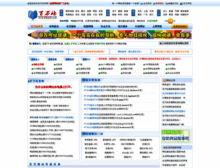 baiwanzhan.com screenshot