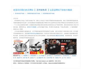 bakanzi.com screenshot