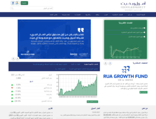 bakheetgroup.com screenshot