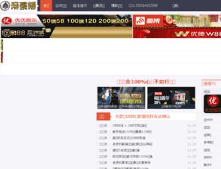 balada365.com screenshot