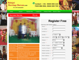 balajimarriagebureau.com screenshot