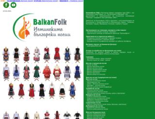 balkanfolk.eu screenshot