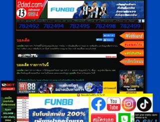 ball191.com screenshot