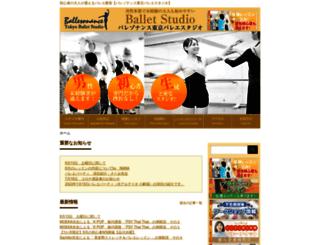 ballesonance.com screenshot