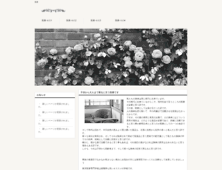 balochpress.net screenshot