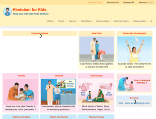 balsanskar.com screenshot