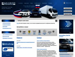 balti.ru screenshot
