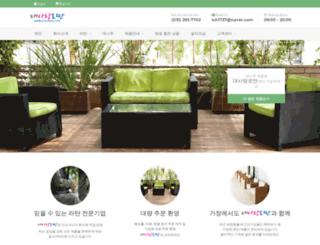 bambookorea.com screenshot