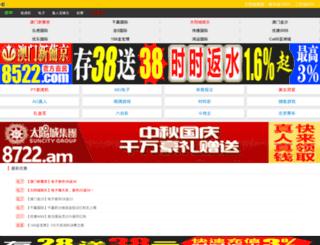 bananaoh.com screenshot