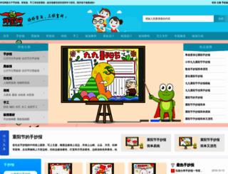 banbaowang.com screenshot