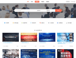 bandenghui.com screenshot