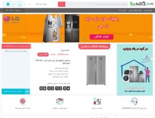banebazar.com screenshot
