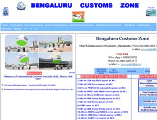 bangalorecustoms.gov.in screenshot