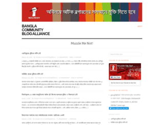 banglacommunityblogalliance.wordpress.com screenshot