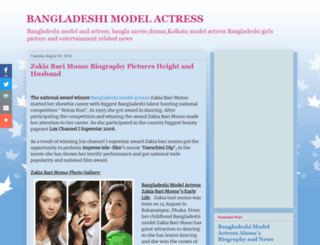 bangladeshihot-model.blogspot.it screenshot