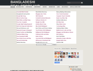 banglahotstory.blogspot.com screenshot