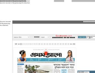 banglanewspaper.org screenshot