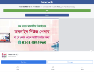 banglarpratidin.com.bd screenshot