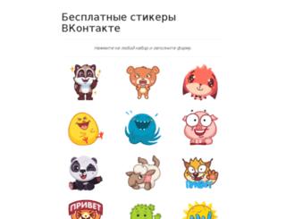 bank-evropa.ru screenshot