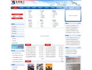 bankcz.com screenshot