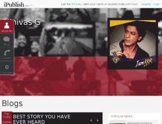 bankersadda.india.com screenshot