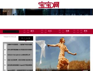 baobaon.com screenshot