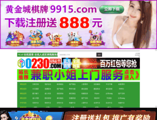 baoogu.com screenshot