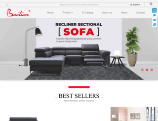 baotian.com screenshot