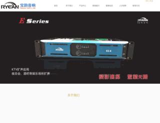 baoyun-audio.com screenshot