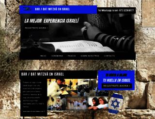 bar-mizva.co.il screenshot