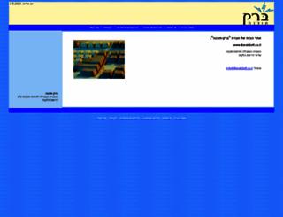 baraksoft.co.il screenshot