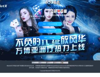 barbaralaurion.com screenshot