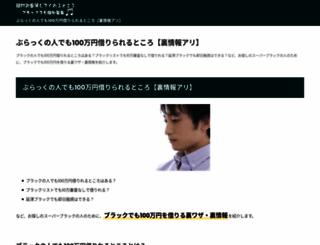 barbecmarche.nomaki.jp screenshot