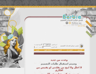 barbie-des.com screenshot
