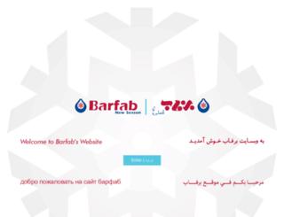 barfab-co.ir screenshot