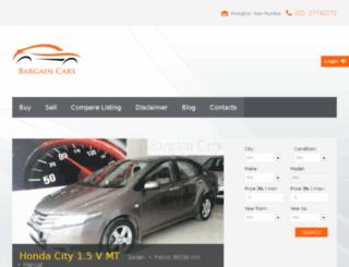 bargaincars.in screenshot
