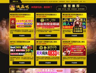 bargestan.com screenshot